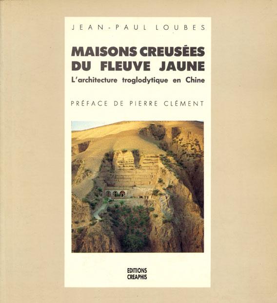 Maisons creusées du fleuve jaune, 1988